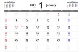 2022年版カレンダー